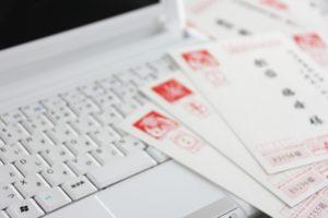 LIMIA投稿:溜まった年賀状の処分のしどき、超簡単な処分の仕方
