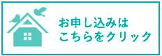 ライフオーガナイザー2級認定講座@静岡駅前会議室LINK @ 静岡駅前会議室LINK A館303号室