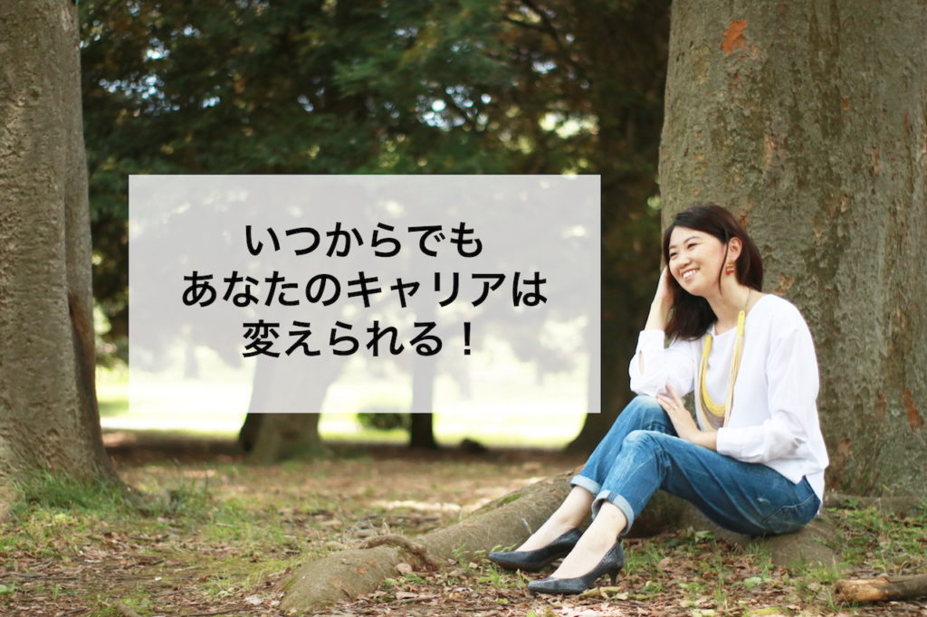IMG_5756のコピー